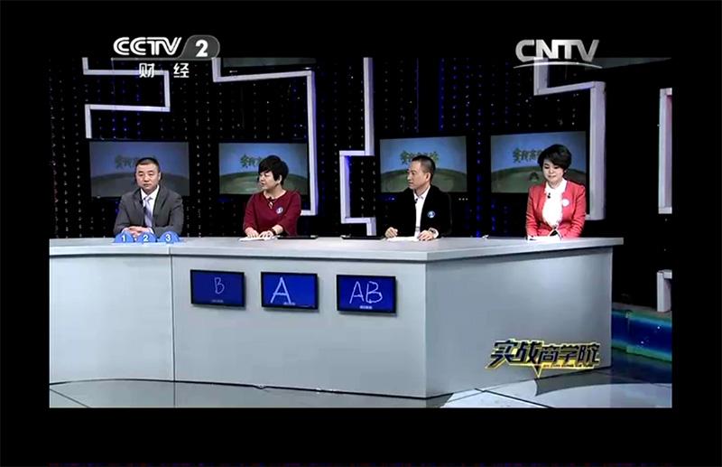 张海华实战商学院5.jpg